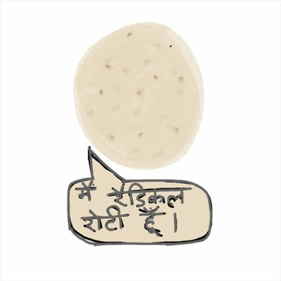 Box content direct contact feedback proposal for pixelache festival 2019 ali akbar mehta vidha saumya  image