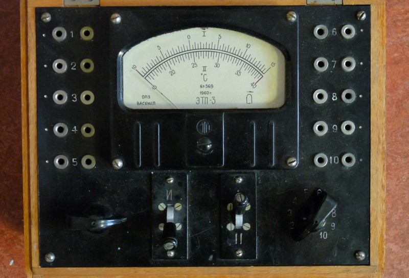 Standard thermometer3a